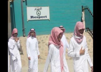 «تويتر السعودية» يشتعل غضبا بعد اعتداء طالب على معلمه في المدينة المنورة