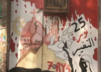 الثورة المصرية ما بين توحش 2010 وفساد 2016