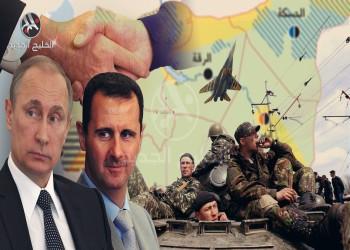 الاحتلال الروسي الإيراني لسورية