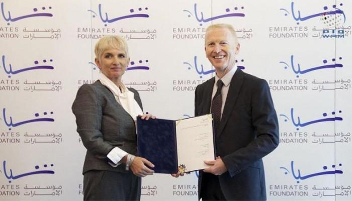 «إكسون موبيل» توقع اتفاقية لتحفيز الشباب على الابتكار في الإمارات