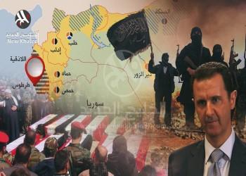 المعارضة السورية بمواجهة تواطؤ أمريكا وروسيا وإيران مع «الأسد»