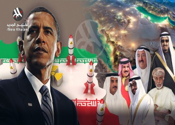 الغرب الإيراني والطريق للخليج الجديد