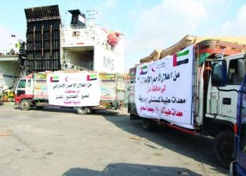 طائرة إغاثة إماراتية جديدة تتوجه إلى سقطرى اليمنية