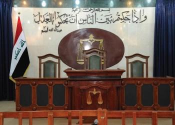 محكمة عراقية تقضي بإعدام 3 فلسطينيين أدينوا بـ«الإرهاب»