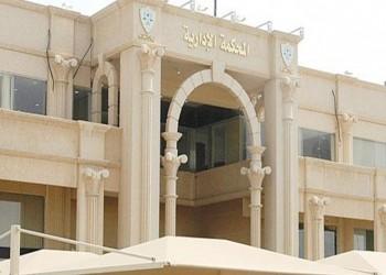 المحكمة الإدارية بالسعودية توقف قرار الأمانة بإغلاق 46 محطة و500 محل
