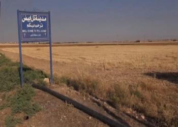 تركيا تنفي اتهام روسيا لها بتنفيذ هجوم مدفعي على تل أبيض السورية