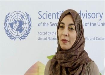 تعيين العالمة السعودية «حياة سندي» خبيرة أممية بالتنمية المستدامة