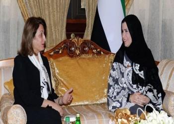 الإمارات.. «القبيسي» تتسلم رسالة من «الجبوري» خلال لقائها وفد البرلمان العراقي