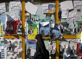 الانتخابات الإيرانية.. منحى عقابي للنظام