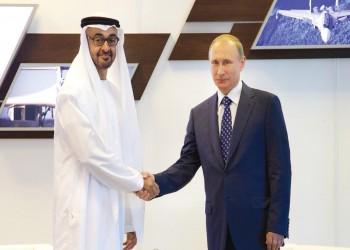 الإمارات تسعى للحصول على 49% من شركة «مروحيات روسيا»