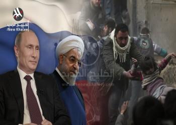 معضلة روسية تواجه إيران!