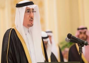 «العمل» السعودية: مليون منشأة صغيرة يوجد بها تستر تجاري