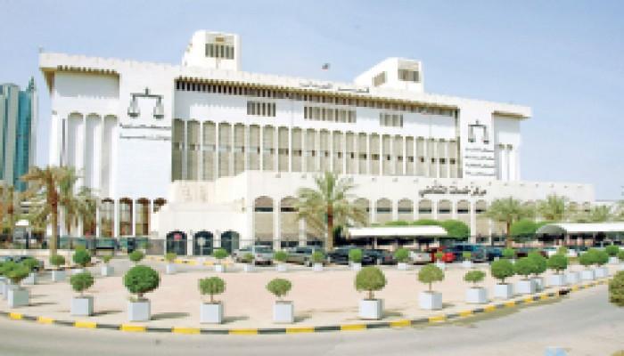 محكمة كويتية تبرئ المغردة «سارة الدريس» من تهمة سب الرسول ﷺ