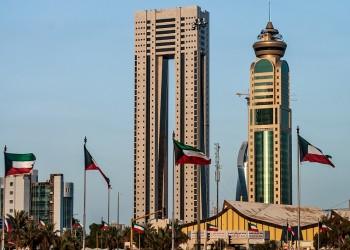 تعزيز دور القطاع الخاص ضرورة في الكويت