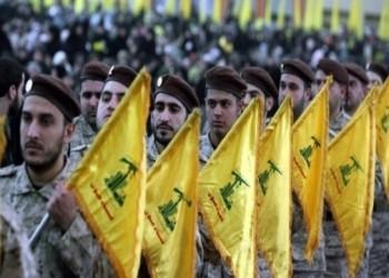 إدانة «حزب الله» بالإرهاب .. لماذا؟