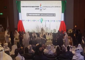 الكويت: قرض لتزويد مشروع «الوقود البيئي» بـ 1.2 مليار دينار