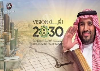 «الرؤية» السعودية أهم مشروع لمكافحة التطرف