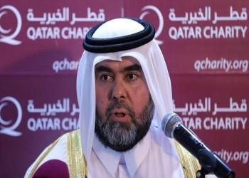 «قطر الخيرية» تفتتح فرعا جديدة بتركيا