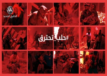 الأسد إذ يراوده نهج الإبادة متمتعا بالحصانة الروسية