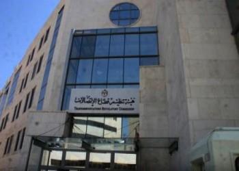 هيئة تنظيم الاتصالات العمانية تستقبل وفدا قطريا رسميا
