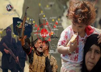 احتكار المآسي في أولمبياد الضحايا العرب