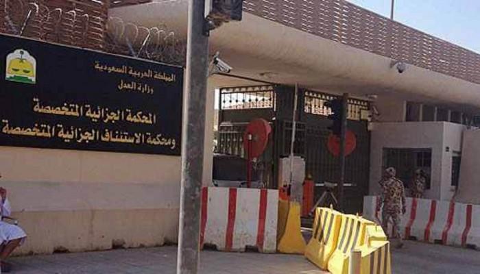 السعودية: السجن 5 سنوات والمنع من السفر لسعودي اتهم بتأييد جمعية «حسم»