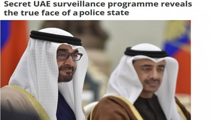 صحفي بريطاني: كنت واحدا من 1100 معارض وصحفي تجسست عليهم الإمارات