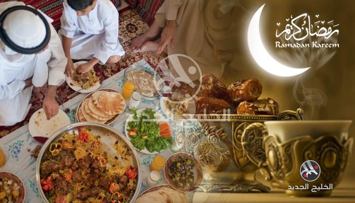 هي تكون مفيد أعد التنظيم اصناف سفرة رمضان Dsvdedommel Com