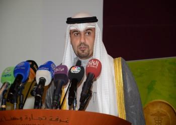 تراجع حاد بإيرادات الكويت النفطية