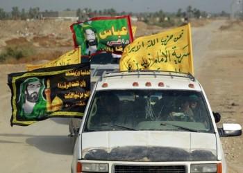 العراق بين التحرير والتدمير
