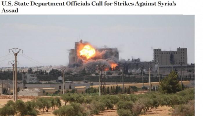 51 مسوؤلا في الخارجية الأمريكية يطالبون إدارة «أوباما» بتوجيه ضربات عسكرية لنظام «الأسد»