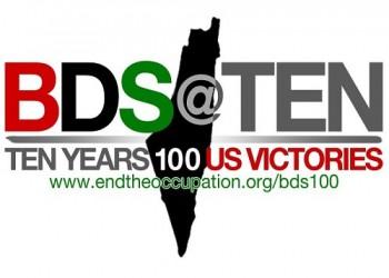 رئيس (إسرائيل) يحذر من عواقب استمرار نشاط حركة المقاطعة