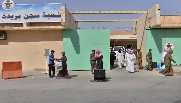 سعودي يرفض مغادرة السجن لقضاء العيد مع أسرته.. والإدارة تخرجه رغما عنه