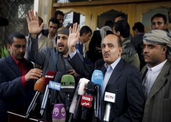 وفد «الحوثيين» ينحني أمام الولايات المتحدة ويعتذر بشدة عن شعار «الموت لأمريكا»