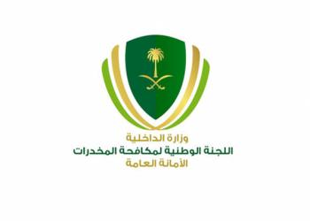 200 رحلة عمرة دعما لمتعافين من الإدمان بالسعودية