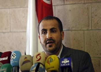 «الحوثيون» يعلنون رفضهم أي حل للأزمة اليمنية لا يستند على توافق