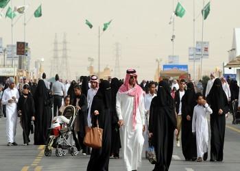 «تسونامي ديموغرافي» في السعودية ... كيف تهدد التركيبة السكانية خطط الإصلاح؟