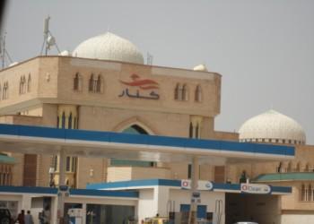 «اتصالات» الإماراتية تبيع حصتها في «كنار» السودانية