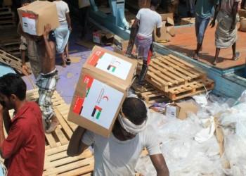 الإمارات توسع نفوذها جنوبي اليمن بمشروعات ومساعدات بنحو 1.20 مليار دولار