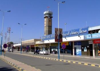 «التحالف» يعيد فتح مطار صنعاء والجيش اليمني يسيطر على زنجبار وجعار