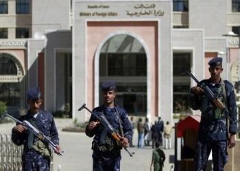 اليمن يندد بتصريحات إيرانية أيدت عقد الانقلابيين جلسة في مبنى البرلمان