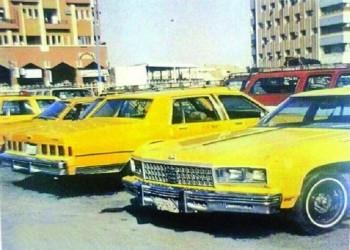 لماذا لا نعيد «التاكسي الأصفر»؟
