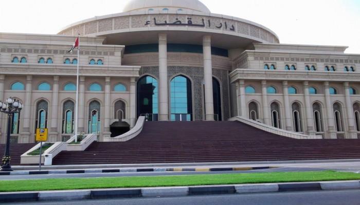 الإمارات.. قضاة يطالبون بفرض تشريع يمنع دخول المجرمين بعد قضية «عبيدة»