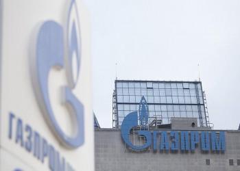 وفد رفيع من «غازبروم» الروسية يزور تركيا لمناقشة مشروع «السيل التركي»
