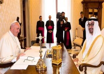 مذكرة تفاهم بين الإمارات والفاتيكان لإعفاء الدبلوماسيين من التأشيرات