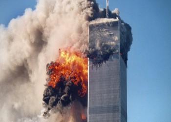 الكونغرس يحقق غرض القاعدة من 11 سبتمبر