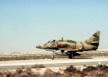 افتتاح أول كلية عسكرية جوية في الكويت