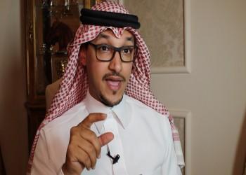 اللوبي السعودي بأمريكا: «جاستا» جاء بـ«السوط» ودعمته دوافع انتخابية وشخصية
