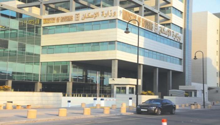سعوديون ينتقدون اشتراط «الفشل الكلوي المزمن» للحصول على سكن
