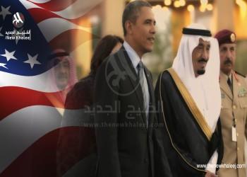 قانون «جاستا» والابتزاز الأمريكي للسعودية